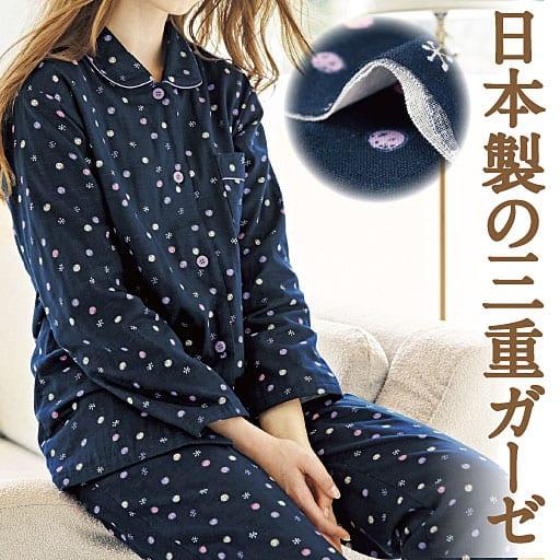 【レディース】 三重ガーゼシャツパジャマ(日本製)