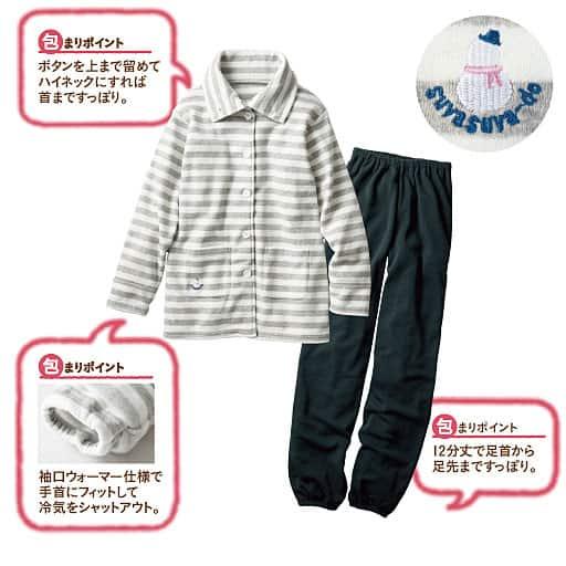 【SALE】 【レディース】 足先すっぽりパジャマ – セシール