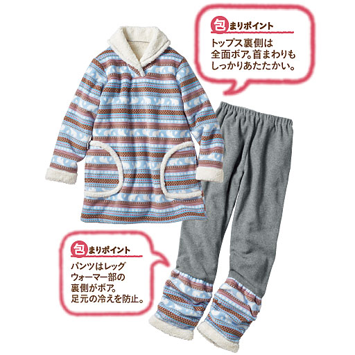 【SALE】 【レディース】 裏ボアあったかレッグウォーマ付パジャマ – セシール