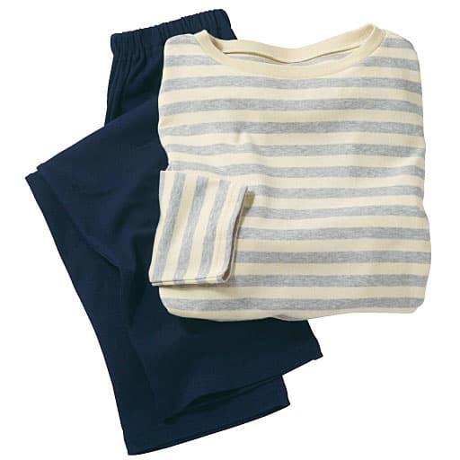 【レディース】 洗い替えの1枚に!色が可愛いTタイプパジャマ – セシール