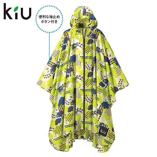 【SALE】 レインポンチョ(収納袋付き)KiU – セシール