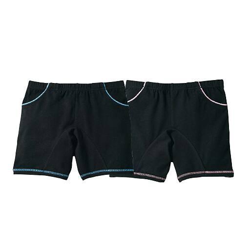 【SALE】 【子供服】 防水布付きオーバーパンツ(2枚組)