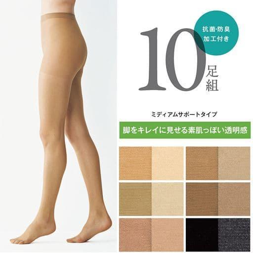 【レディース】 パンティストッキング・10足組