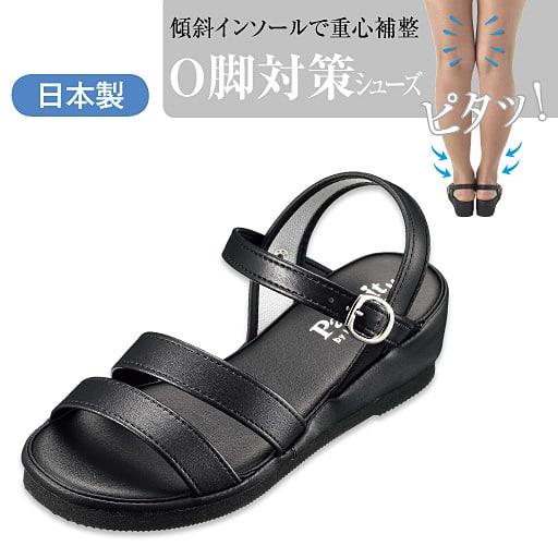 O脚ケア サンダル(ナースサンダル)