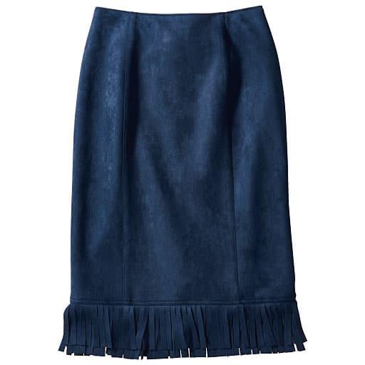 【SALE】 【レディース】 フェイクスエードフリンジスカート