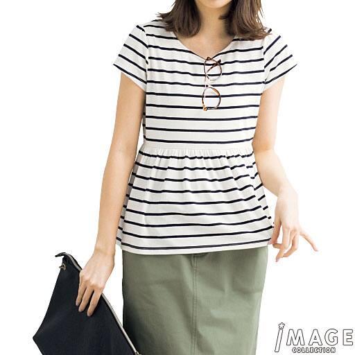【SALE】 【レディース】 ボーダーペプラムTシャツの通販