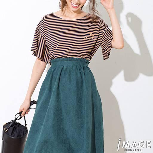 【レディース】 ハローキティ ボーダーフレア袖Tシャツの通販