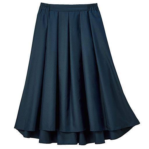 【レディース】 フィッシュテールスカートの通販