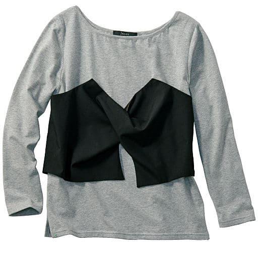 【レディース】 ビスチェTシャツの通販