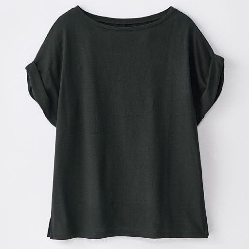 50%OFF【レディース】 S.Cafe コットンモダール ゆるTシャツ