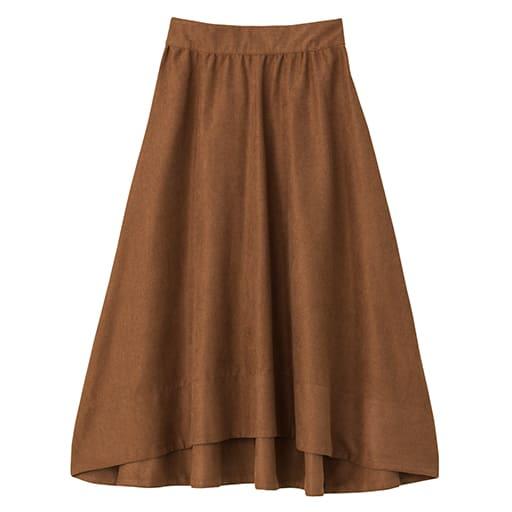 【レディース】 フィッシュテールスカート