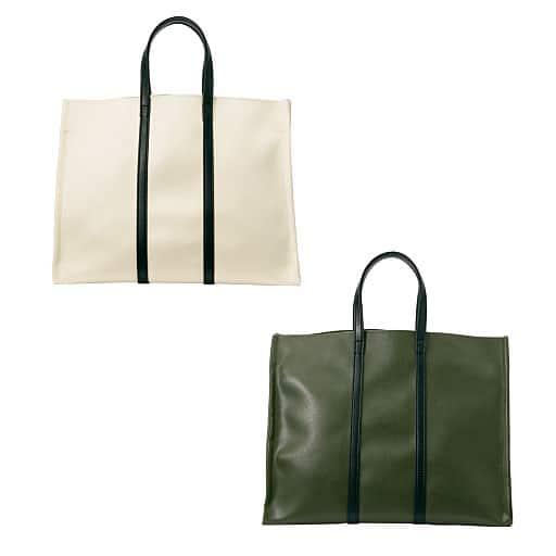 【SALE】 一枚合皮トートバッグ