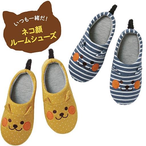 【レディース】 かわいいネコ柄ルームシューズ(CAT HOME)