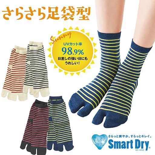 セシール【SALE】 【レディース】 サラサラスマートドライ足袋ソックス・2足組