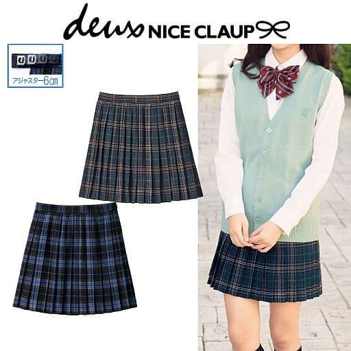【レディース】 deux NICE CLAUP チェック柄プリーツスカート(スクール・制服)