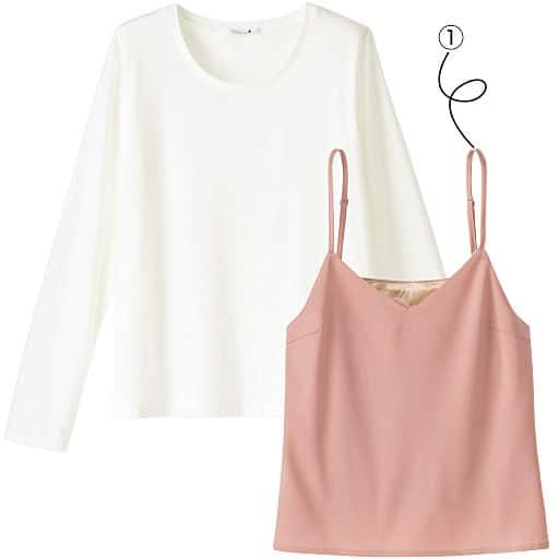 【SALE】 【ティーンズ】 キャミソール&長袖Tシャツ