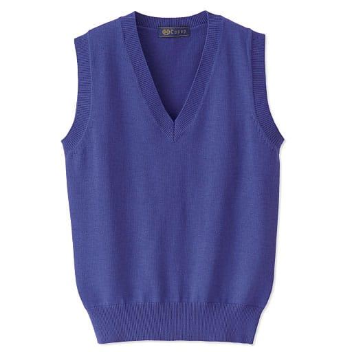 【SALE】 【ティーンズ】 カラフルVネックニットベスト(スクール・制服)