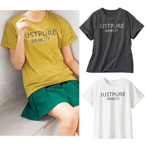 【ティーンズ】 半袖プリントTシャツの通販