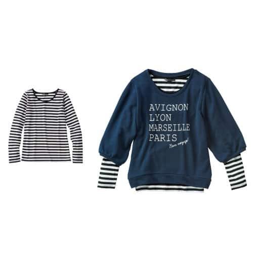 【ティーンズ】 プルオーバー&長袖Tシャツの通販