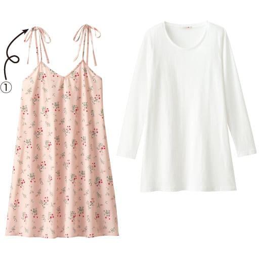 【ティーンズ】 2点セット(キャミワンピース&チュニックTシャツ) – セシール