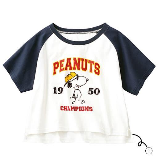 【ティーンズ】 キャラクターTシャツ(スヌーピー)の通販