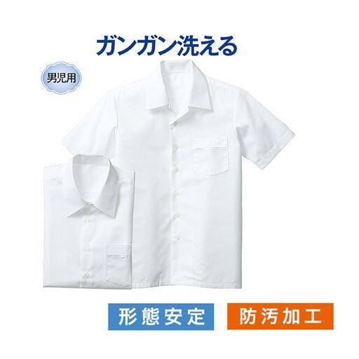 <セシール> 【子供服】 半袖スクールシャツ(男児)