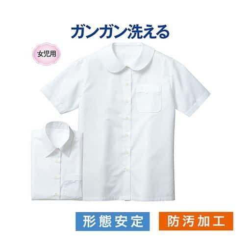 【子供服】 半袖スクールシャツ・ブラウス(女児)