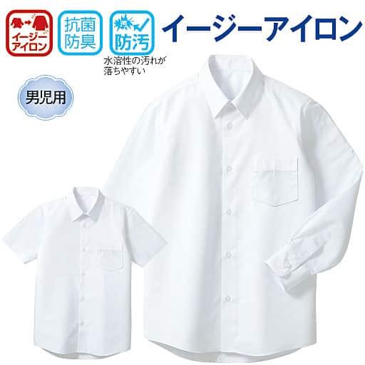 <セシール> 【子供服】 スクールシャツ(男児)