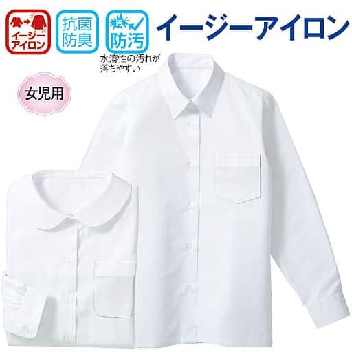 <セシール> 【子供服】 長袖スクールシャツ・ブラウス(女児)
