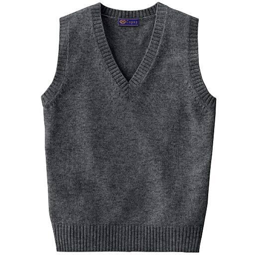 【ティーンズ】 あったか毛80% Vネックニットベスト(スクール・制服)の通販