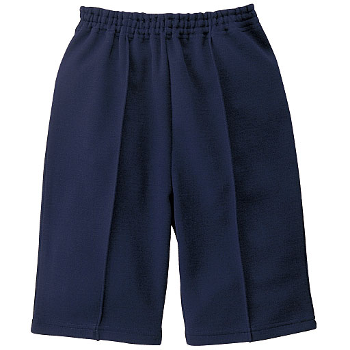 【SALE】 【子供服】 トレーニングパンツ – セシール