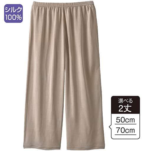 【レディース】 キュロットペチコート(絹100%)