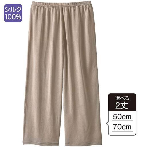 【レディース】 しっとりなめらかシルク100%のキュロットペチコート(絹100%)