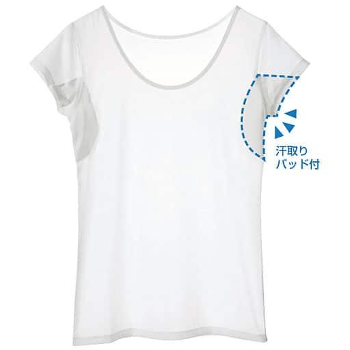 【SALE】 【レディース】 スマートドライ 汗取り付きフレンチ袖