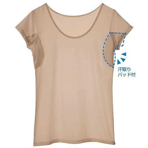 【SALE】 【レディース】 スマートドライ 汗取り付フレンチ袖(軽い着心地と速乾性に着目したさらかる®シリーズ)