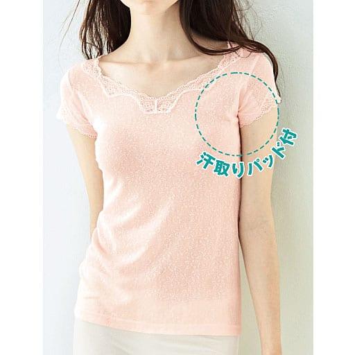 【レディース】 汗取りパッド付フレンチ袖(花柄ジャカードがランジェリーのように美しい日本製インナー)