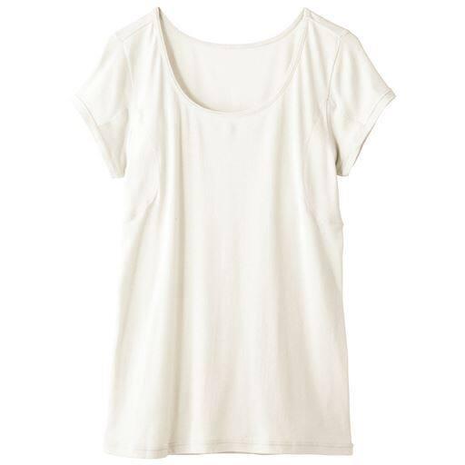 【レディース】 スマートドライ 汗取りパッド付きフレンチ袖(さらっと気持ちいい綿100%シリーズ)