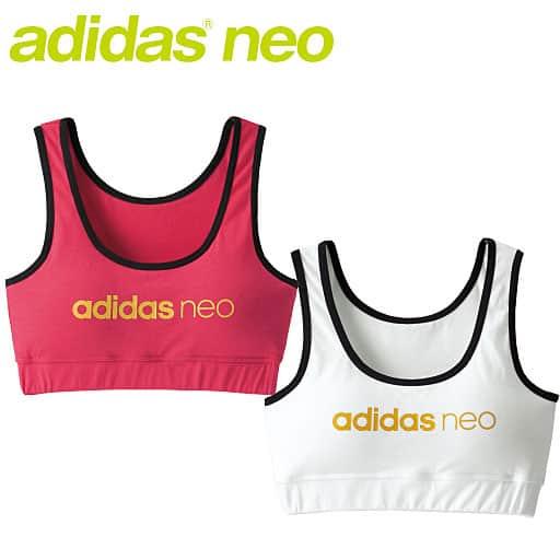 セシール【レディース】 カップ内蔵ハーフトップ(adidas® neo) - セシール