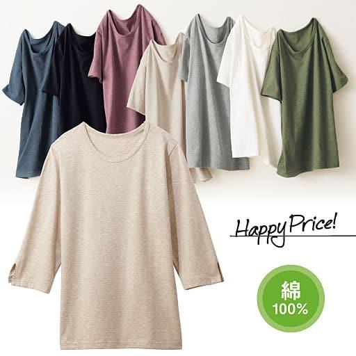 【レディース】 7分袖Tシャツ(型崩れしにくい 綿100%SZTシャツ)の通販