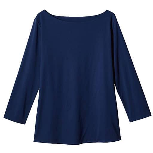 【レディース】 ダブルフロントボートネック7分袖Tシャツの通販