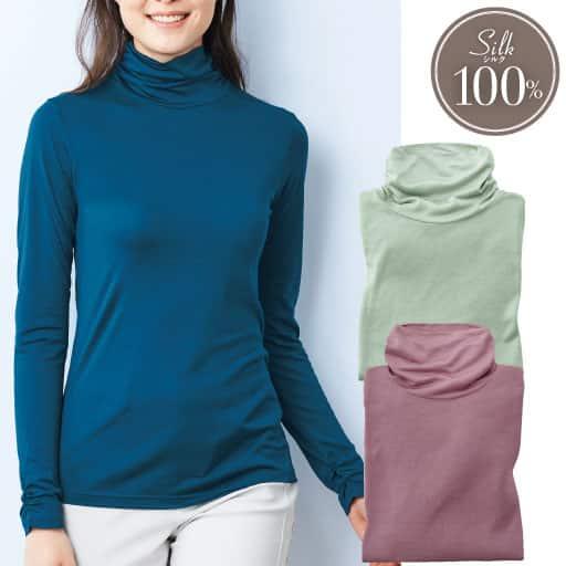 【レディース】 柔らかシルク100%のタートルネック長袖Tシャツ(絹100%)