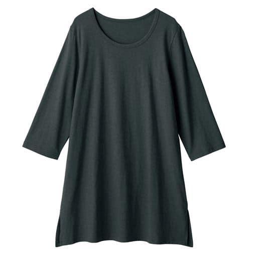 【レディース】 型崩れしにくいSZTシャツ 7分袖Aラインタイプ - セシール