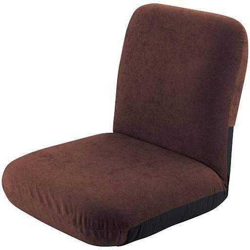 腰に優しいあぐら座椅子 – セシール