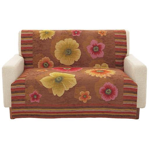 イタリア製中掛けタイプソファカバー(アネモネ) 古くからヨーロッパで人気のアネモネの花をジャカード織で表現 – セシール