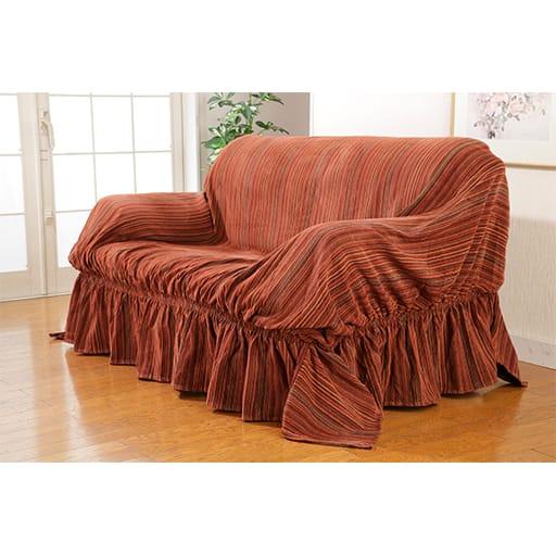 シェニール織りソファカバーの写真