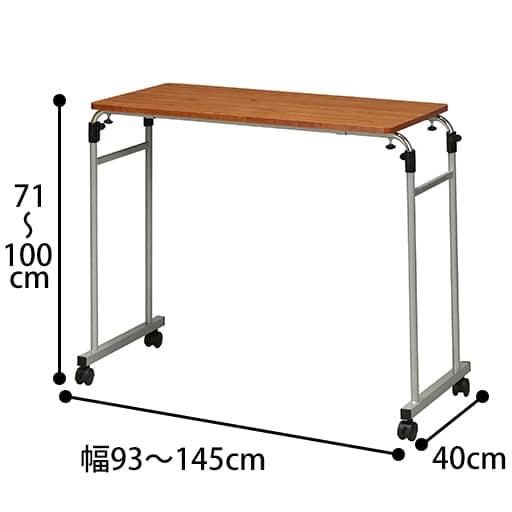 ベットテーブル – セシール