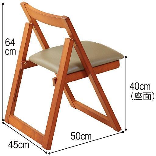 だんだん割り 木製折りたたみチェア – セシール