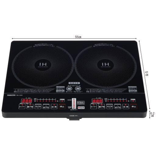 2口IH調理器 – セシール