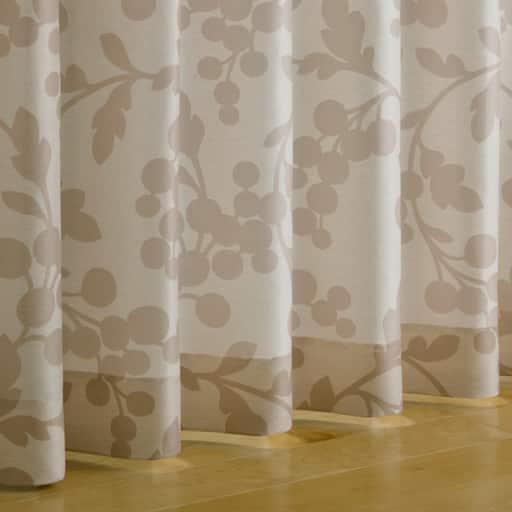 木の実柄プリントカーテンと題した写真