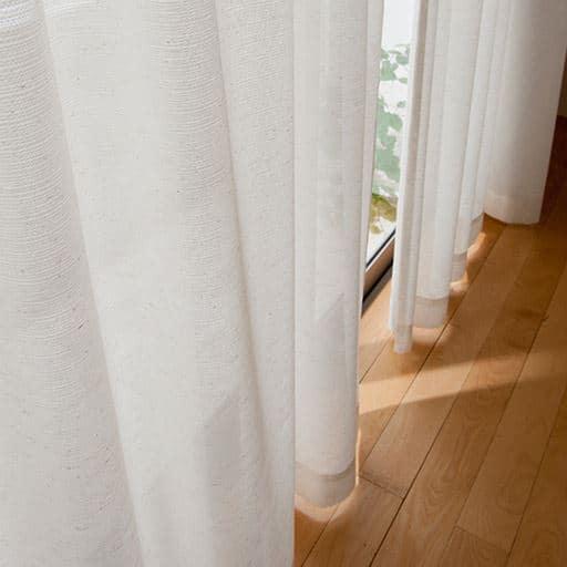 綿麻混レースカーテン